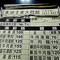 03-P_20170303_144613.jpg