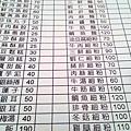 04-P_20170320_172651.jpg