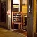 010-2017.03.18    婧 Shabu 012.JPG