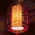 014-2017.03.18    婧 Shabu 055.JPG