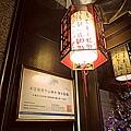 015-2017.03.18    婧 Shabu 051.JPG