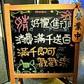 018-2017.03.18    婧 Shabu 054.JPG