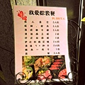 019-2017.03.18    婧 Shabu 050.JPG