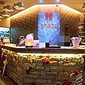 021-2017.03.18    婧 Shabu 152.JPG