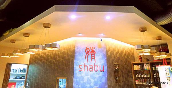 025-2017.03.18    婧 Shabu 151.JPG