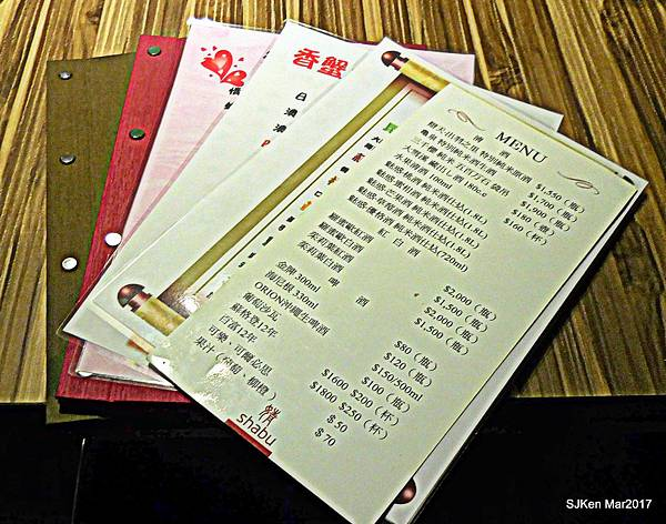 051-2017.03.18    婧 Shabu 135.JPG
