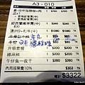 055-2017.03.18    婧 Shabu 166.JPG