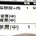 056-2017.03.18    婧 Shabu 167.JPG