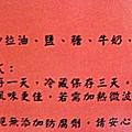04-DSCN0504.JPG