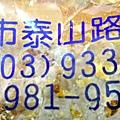 27-DSCN3034.JPG