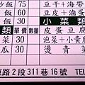 05-P_20170410_183059.jpg