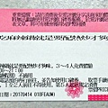 02-DSCN3703.JPG