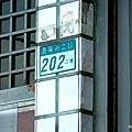 03-DSCN0168.JPG
