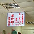 06-DSCN0164.JPG