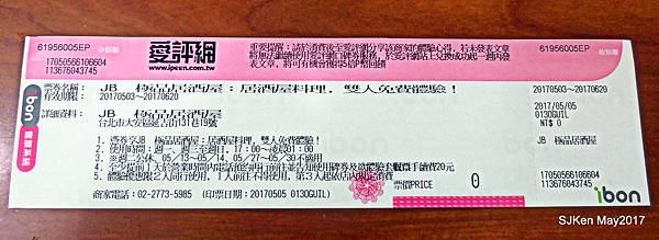 002-DSCN0790.jpg