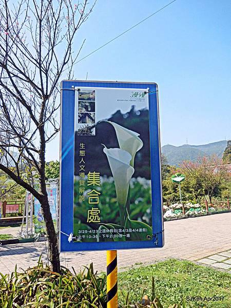 03-DSCN1809.JPG