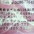 11-DSCN3074.JPG