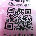 12-DSCN3079.JPG