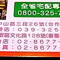 52-DSCN2943.JPG