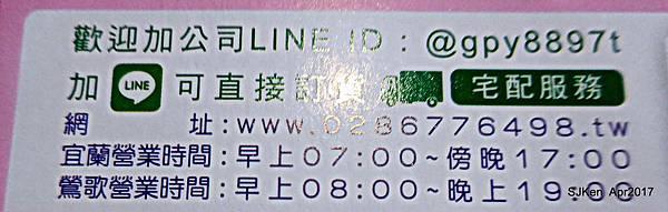 53-DSCN2948.JPG