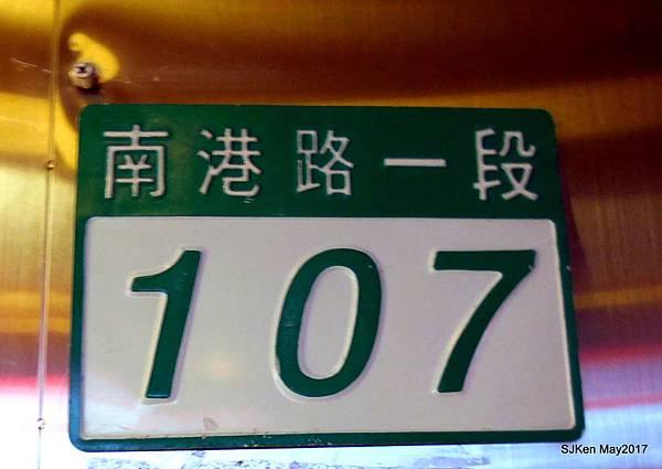 08-DSCN0526.JPG