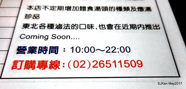 37-DSCN0479.JPG