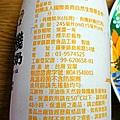 15-DSCN3838.jpg