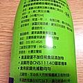 31-DSCN3888.jpg