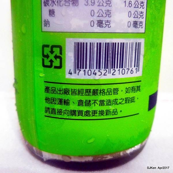 33-DSCN3582.jpg