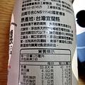 47-DSCN3848.jpg