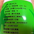 59-DSCN3905.jpg
