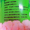 60-DSCN3906.jpg
