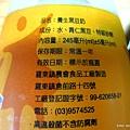 71-DSCN3641.jpg