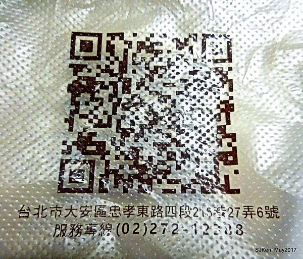 04-DSCN1433.JPG