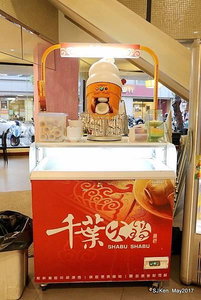 064-千葉火鍋永和尊爵館:豪華海陸火鍋吃到飽43.jpg