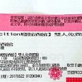 02-DSC_0002_mh1495584023765.jpg