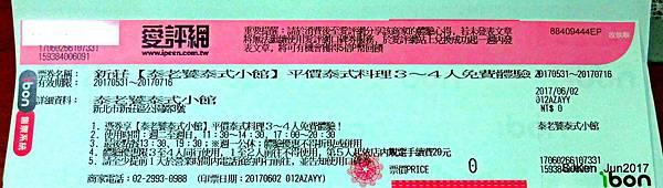 02-DSCN2473.jpg