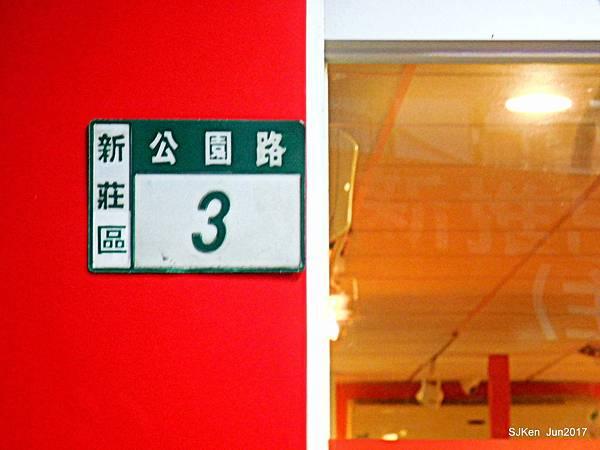 12-DSCN2493.jpg