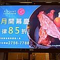 014-DSCN2853.jpg