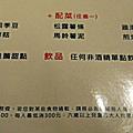 062-DSCN2654.jpg