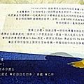 057-DSCN0360.jpg
