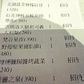 072-DSCN0193.jpg