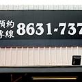 003-DSCN0374.jpg