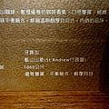 041-DSCN0719.JPG