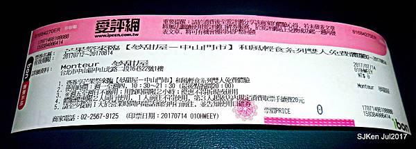 002-DSCN0427.JPG