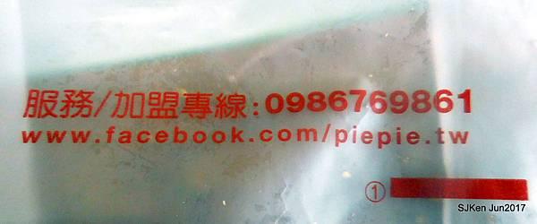 05-DSCN3061.JPG