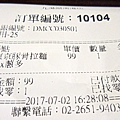 04-DSCN1621.JPG
