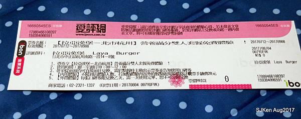 02-DSCN1332.JPG