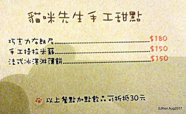 32-DSCN0060.jpg