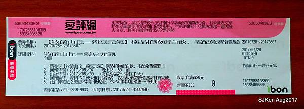 1-DSCN1934.JPG